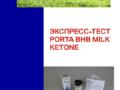 shop_items_catalog_image237